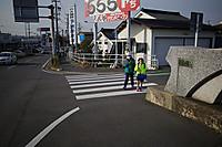 G3003590